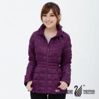 【遊遍天下】女款JIS90%羽絨防風防潑水極暖羽絨外套G0322(深紫)