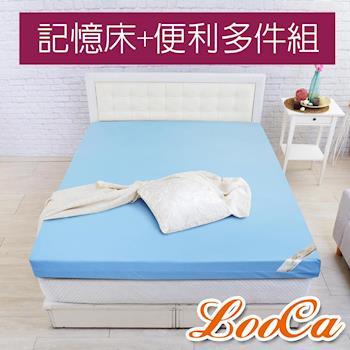 《便利4件組》LooCa 雙認證竹炭5cm記憶床墊-雙人