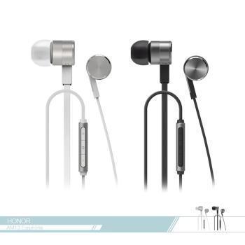 Huawei華為 原廠AM13 榮耀引擎耳機2代 入耳式 3.5mm 各廠牌適用 (全新盒裝)