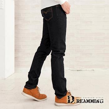 【Dreamming】韓系原色修身小直筒牛仔褲(黑色)
