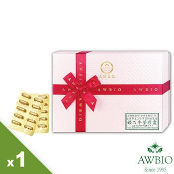 【AWBIO美陸生技】3200:1鑽石牛蒡萃取素膠囊 幫助維持消化道機能 90粒/盒