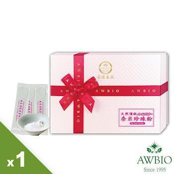 【美陸生技AWBIO】100%日本頂級珍珠粉【經濟包 20包/盒】