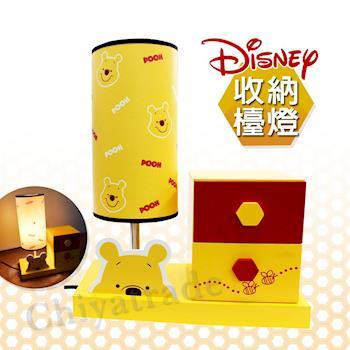 迪士尼Disney 小熊維尼 造型燈台 檯燈 小夜燈 兒童夜燈 迷你兩層抽屜(台灣製正版授權)