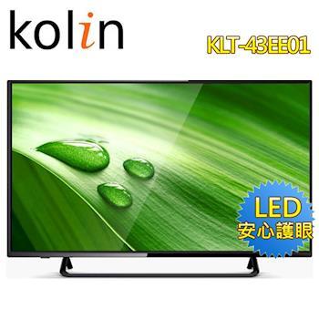 KOLIN歌林 43吋LED顯示器+視訊盒KLT-43EE01