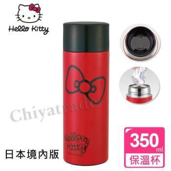 Hello Kitty 時尚輕量不銹鋼保溫杯350ml