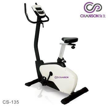 強生Chanson 數位娛樂立式時尚健身車 CS-135