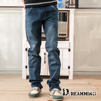 【Dreamming】日系剪接幾何印花單寧中直筒褲