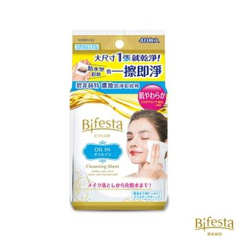 Bifesta 碧菲絲特濃妝即淨卸妝棉 40張入X1