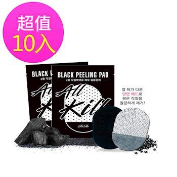 【韓國 RiRe】去角質毛孔管理潔膚棉片(10入)