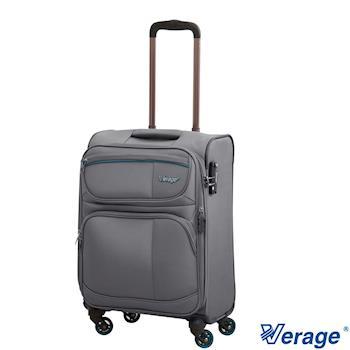 Verage 維麗杰 19吋 輕量典藏系列旅行箱(灰)
