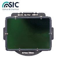 STC IR Pass Clip Filter (720nm) for SONY全幅機 內置型 紅外線通過濾鏡