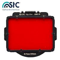 STC IR Pass Clip Filter (590nm) for SONY全幅機 內置型 紅外線通過濾鏡