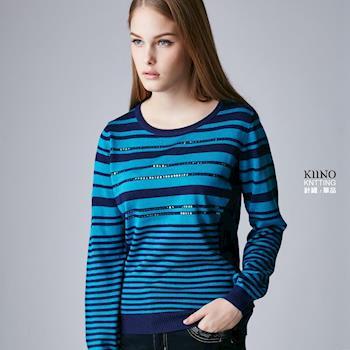 KIINO 粗細條紋圓領針織上衣 /藍色