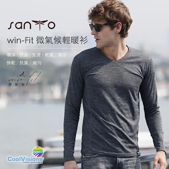 SANTO 微氣候輕暖衫(星空深灰)