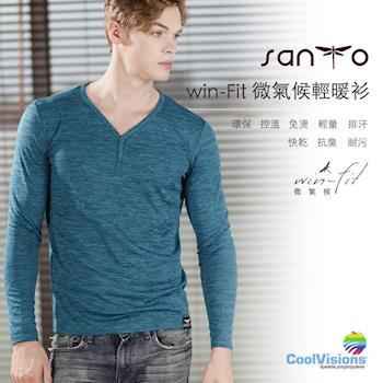 SANTO 微氣候輕暖衫(星空釦藍)