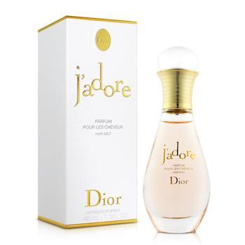 Dior迪奧 JADORE 髮香噴霧(40ml)
