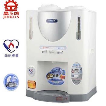 晶工 節能溫熱全自動開飲機JD-3225