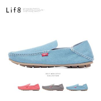 Life8-Casual 可水洗 2way後踩 休閒鞋-09690-灰色/紅色/藍色