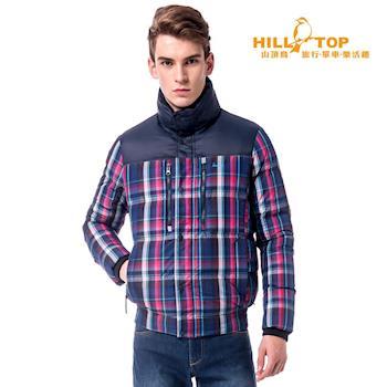 【hilltop山頂鳥】男款超撥水蓄熱羽絨夾克F24ME5深藍/紅格子