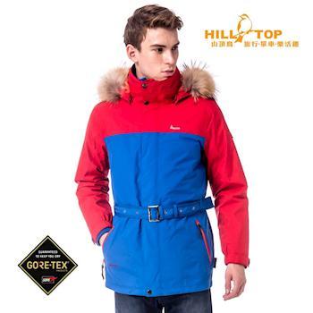 【hilltop山頂鳥】男款GoreTex防水2合1蓄熱羽絨外套F22MV4藍紅