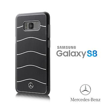 BMW SAMSUNG S8 鋁合金直刷紋外殼