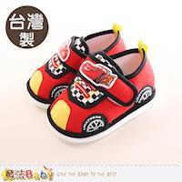 魔法Baby寶寶鞋 台灣製迪士尼閃電麥坤授權寶寶嗶嗶鞋~sk0213