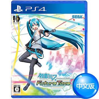 PS4 初音未來Project DIVA Future Tone DX-中文一般版