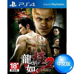 【預購】PS4 人中之龍 極2 – 中文一般版