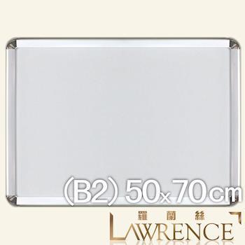 【羅蘭絲相框】圓角掀蓋式鋁框 拍拍框B2(50x70cm)可掀式公佈欄 商業公告