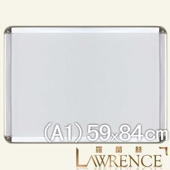 【羅蘭絲相框】圓角掀蓋式鋁框 拍拍框A1(59x84cm)可掀式公佈欄 商業公告