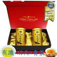 鑫龍源有機茶 有機精品禮盒組(烏龍青茶+功夫茶) (100g/罐 共2罐)
