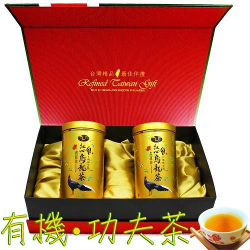 鑫龍源有機茶 有機烏龍功夫茶2罐禮盒(100g/罐)-附提袋-有機轉型期-冬茶鮮摘