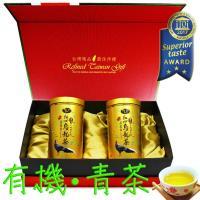 鑫龍源有機茶 有機烏龍青茶精品禮盒2罐組(100g/罐)