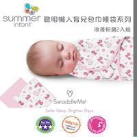 【美國Summer Infant】聰明懶人育兒包巾-浪漫粉鵲2入組