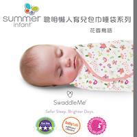 【美國Summer Infant】聰明懶人育兒包巾-花香鳥語