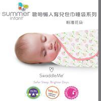 【美國Summer Infant】聰明懶人育兒包巾-粉漫花朵