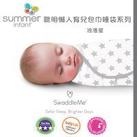 【美國Summer Infant】聰明懶人育兒包巾-浪漫星