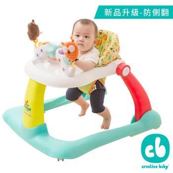 Creative Baby 創寶貝 貓頭鷹二合一 可折疊 防側翻 學/助步車