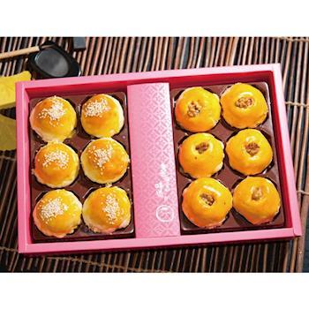 【周老爸】浪漫好月禮盒(糖心豆沙蛋黃酥x6+櫻葉酥x6)