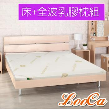 《天然4件組》LooCa高規HT旗艦透氣5cm乳膠床(單人3尺)