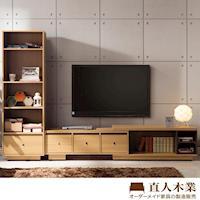 【日本直人木業】LEON簡約伸縮電視櫃加60CM展示櫃