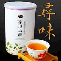 龍源茶品 傳統滋味凍頂烏龍茶葉2罐組(150g/罐)