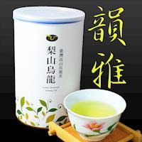 龍源茶品 梨山茶自然回甘烏龍茶葉2罐組(150g/罐)