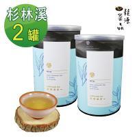 龍源茶品 杉林溪清香甘醇烏龍茶葉2罐組(150g/罐)