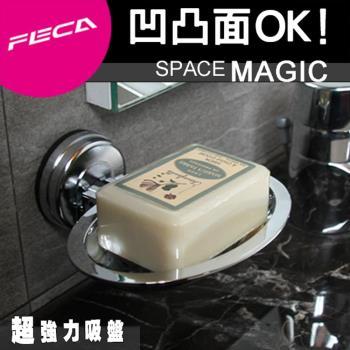 FECA非卡 無痕強力吸盤 橢圓皂盤(銀)