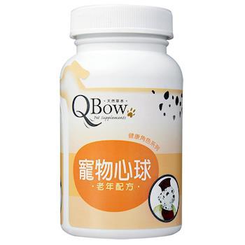 【QBow】寵物心球 老年配方 (錠劑)