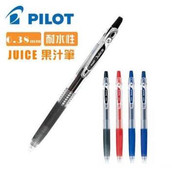 PILOT 百樂 0.38mm 果汁筆-15支 LJU-10UF