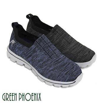 GREEN PHOENIX 男款襪套型雙彩針織平底輕量健走鞋(男鞋)-藍色、黑色