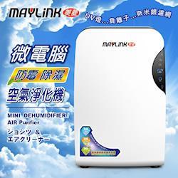 MAYLINK美菱微電腦智慧型除潮淨化防霉除濕機(ML-015AP)