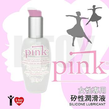 【1.7oz】美國 Empowered Products 女性專用矽性潤滑液 PINK Silicone Lubricant 50ml